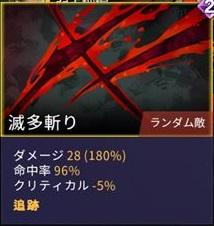 f:id:yaritai_games:20210118225612j:plain