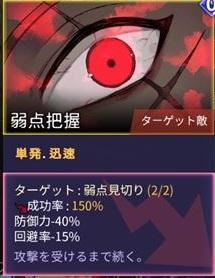 f:id:yaritai_games:20210118225623j:plain