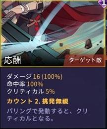 f:id:yaritai_games:20210118225728j:plain