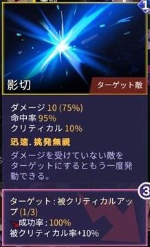 f:id:yaritai_games:20210118225819j:plain