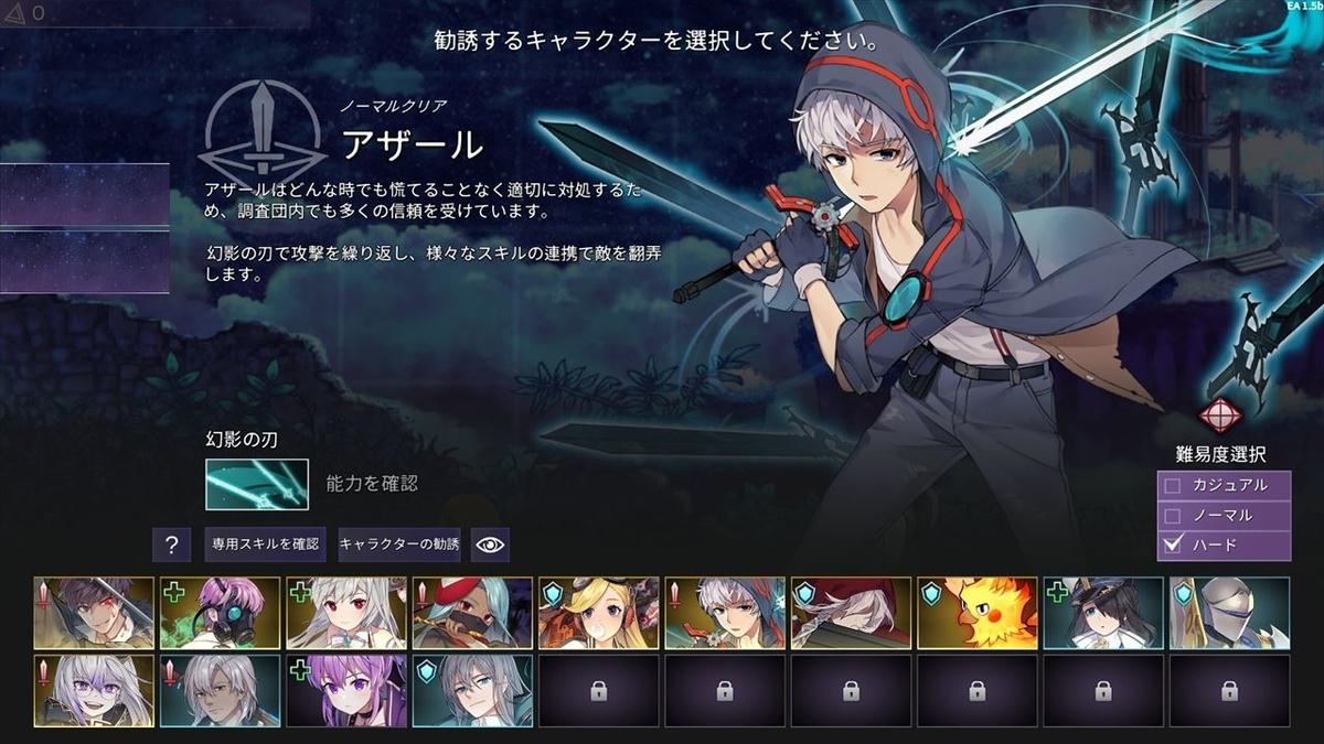 f:id:yaritai_games:20210118225918j:plain
