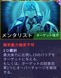 f:id:yaritai_games:20210118230004j:plain