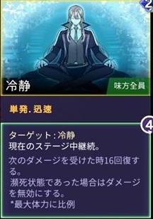f:id:yaritai_games:20210118230019j:plain