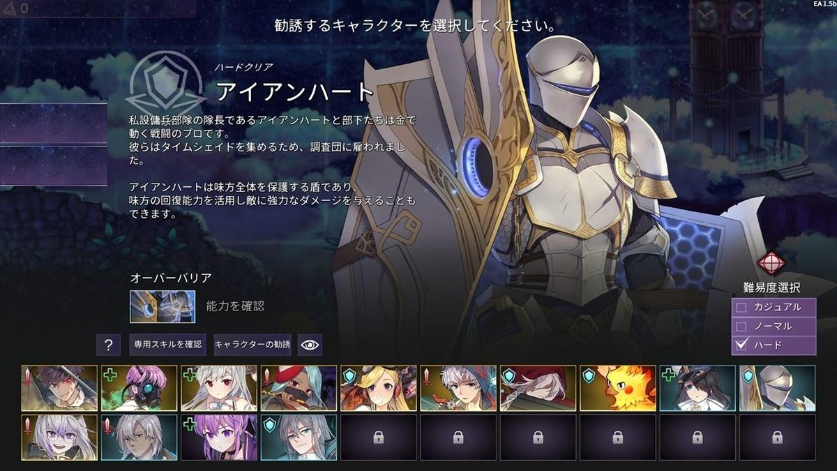 f:id:yaritai_games:20210118230049j:plain