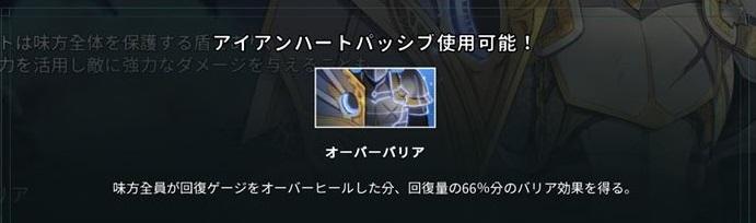 f:id:yaritai_games:20210118230107j:plain