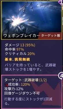 f:id:yaritai_games:20210118230116j:plain