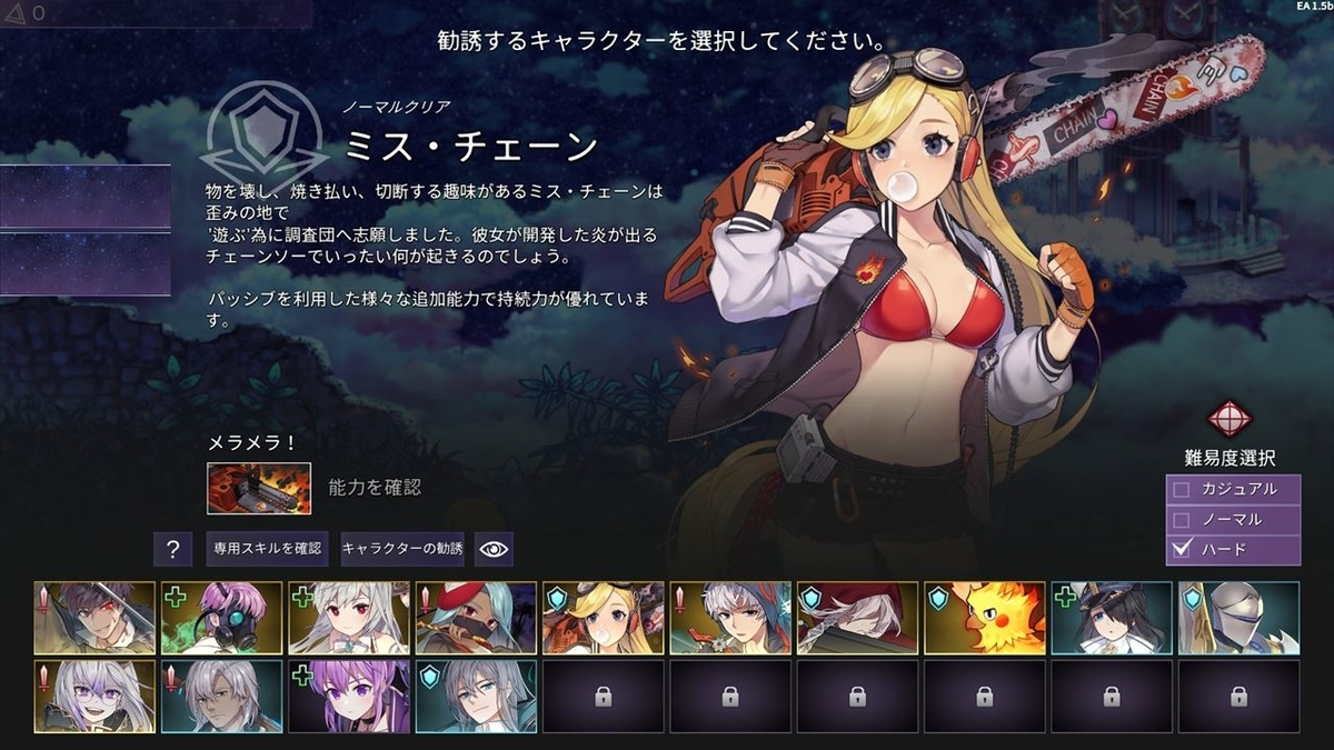 f:id:yaritai_games:20210118230136j:plain