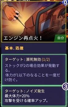 f:id:yaritai_games:20210118230154j:plain