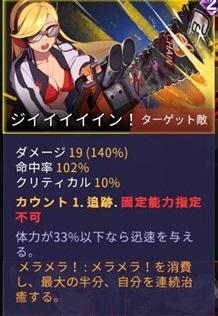 f:id:yaritai_games:20210118230459j:plain