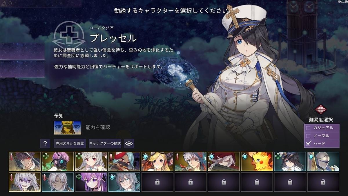 f:id:yaritai_games:20210118230626j:plain