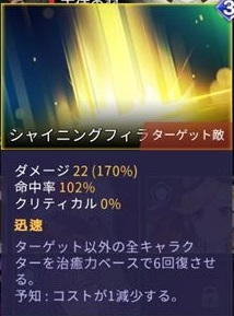 f:id:yaritai_games:20210118230638j:plain