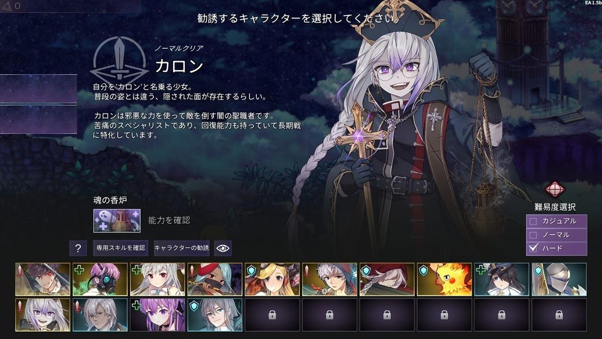 f:id:yaritai_games:20210118230748j:plain