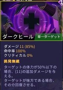 f:id:yaritai_games:20210118230825j:plain