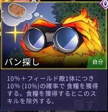 f:id:yaritai_games:20210118231001j:plain