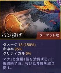 f:id:yaritai_games:20210118231011j:plain