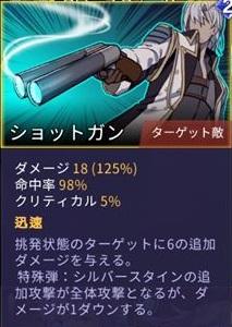 f:id:yaritai_games:20210118231150j:plain