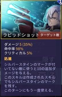 f:id:yaritai_games:20210118232304j:plain