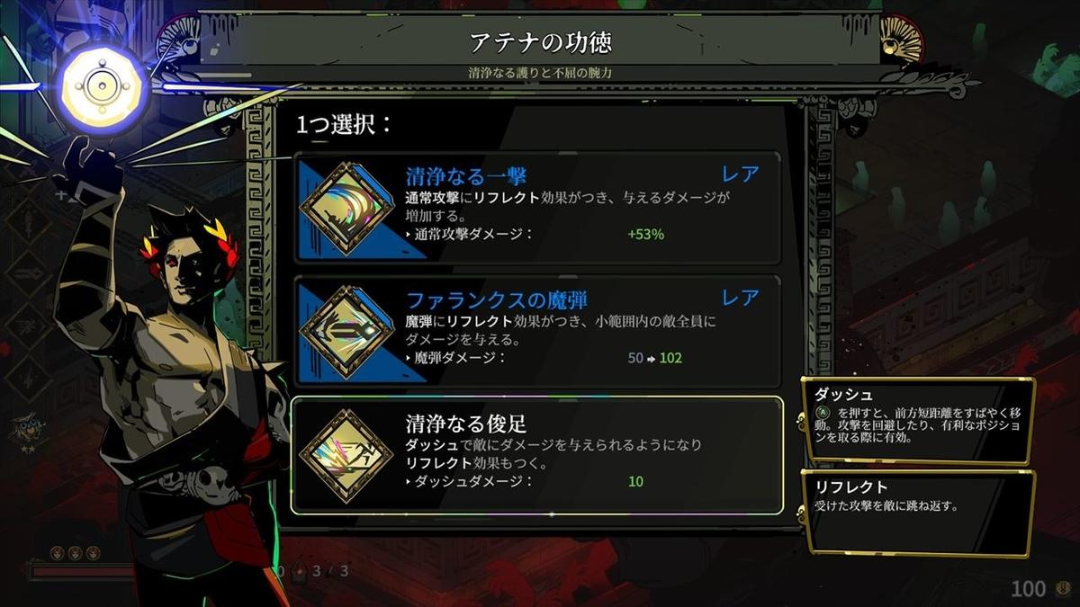 f:id:yaritai_games:20210508154934j:plain