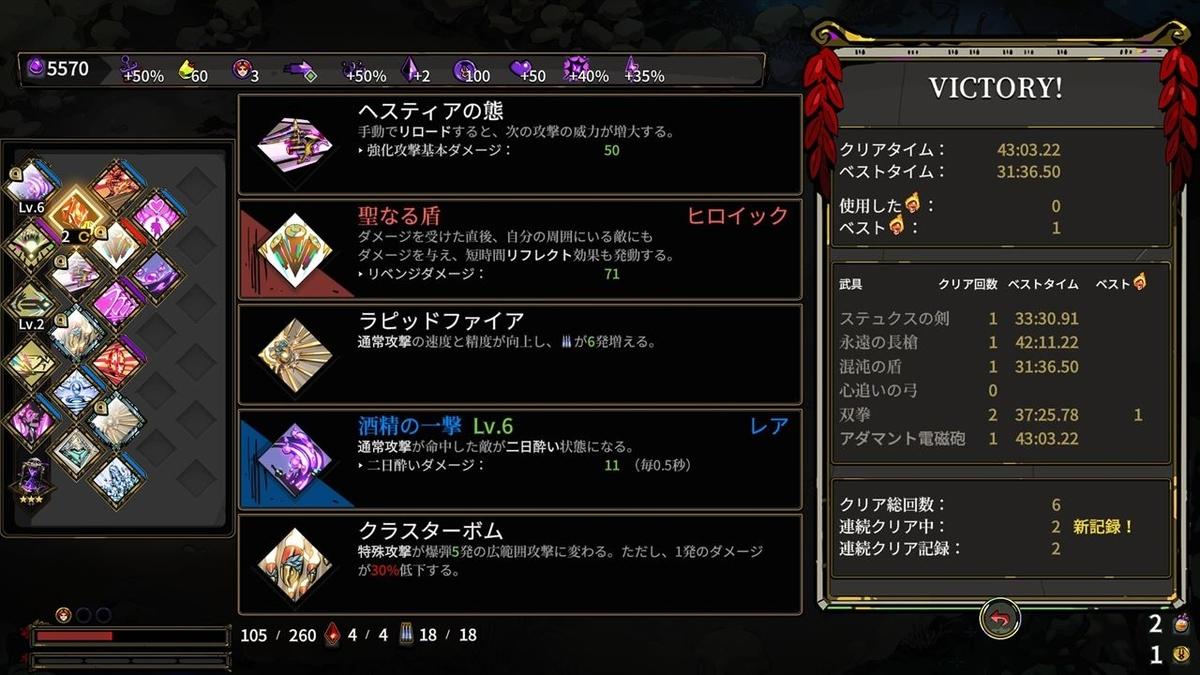 f:id:yaritai_games:20210508155041j:plain