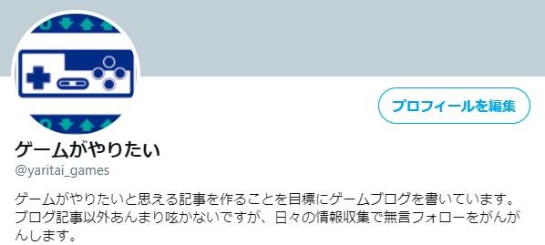 f:id:yaritai_games:20210521172150j:plain