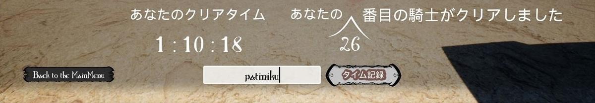 f:id:yaritai_games:20210620101359j:plain