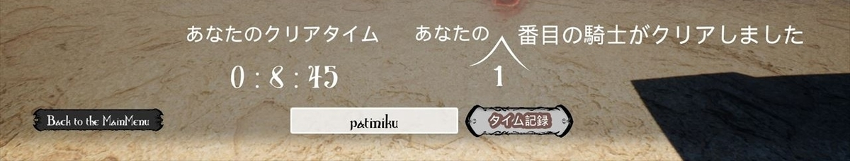 f:id:yaritai_games:20210620101412j:plain