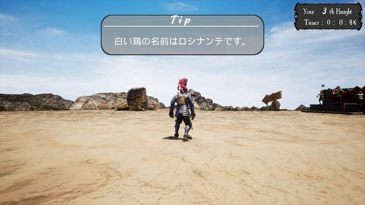 f:id:yaritai_games:20210620102004j:plain