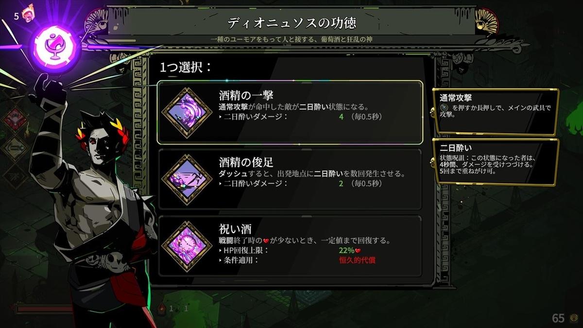 f:id:yaritai_games:20210624213922j:plain
