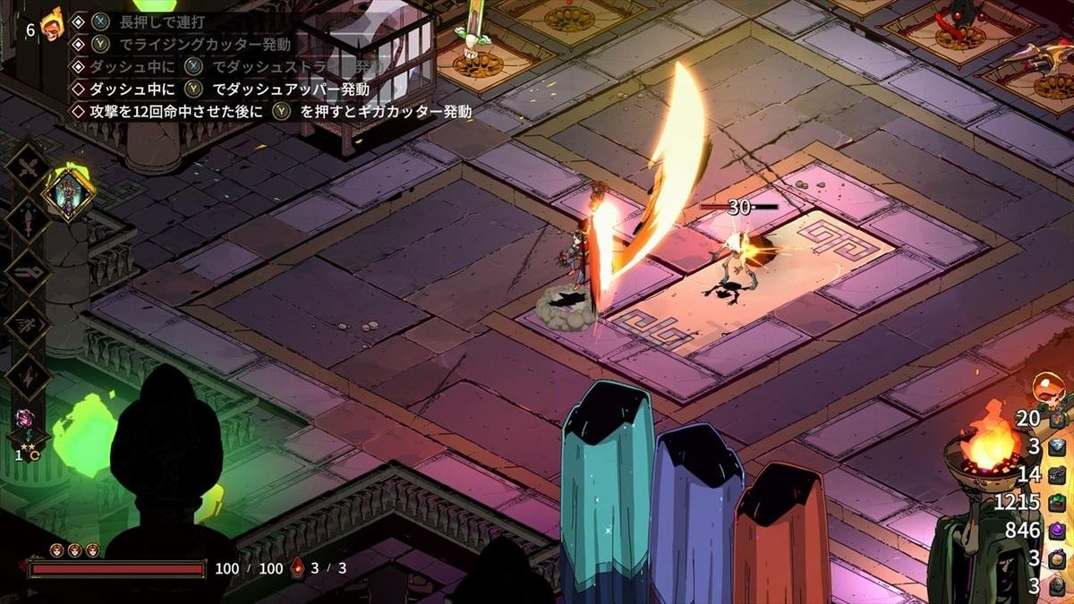 f:id:yaritai_games:20210624214029j:plain