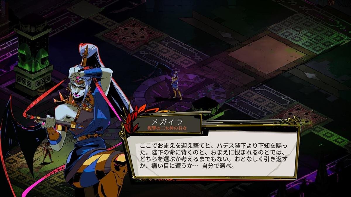 f:id:yaritai_games:20210624214121j:plain