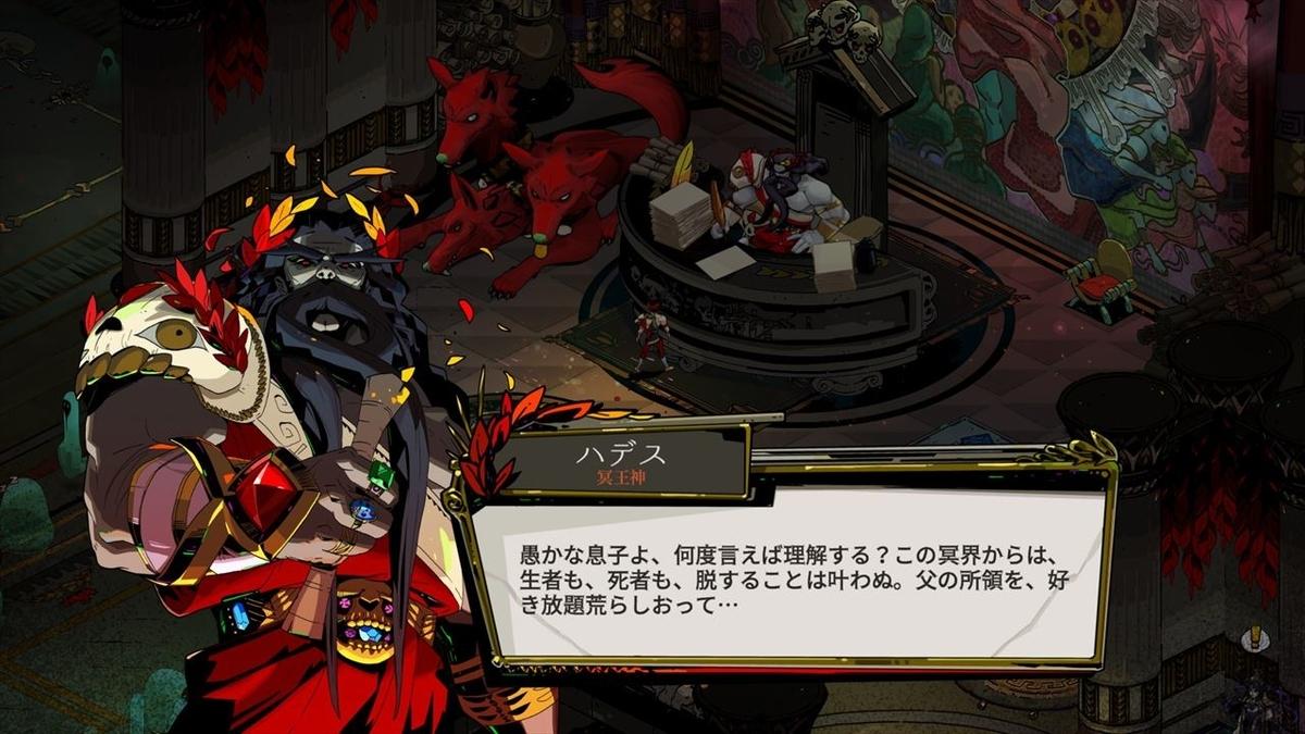 f:id:yaritai_games:20210624214212j:plain
