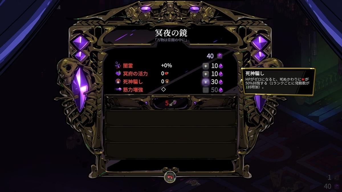 f:id:yaritai_games:20210624214340j:plain