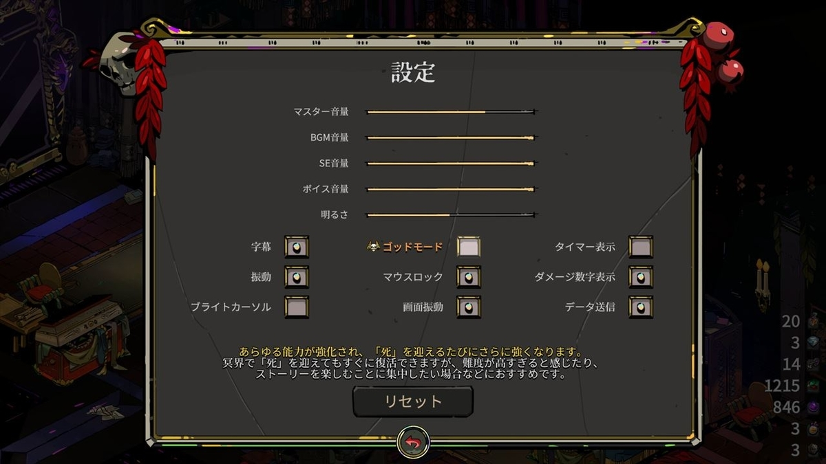 f:id:yaritai_games:20210624214422j:plain