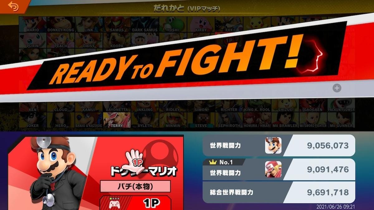 f:id:yaritai_games:20210628210743j:plain
