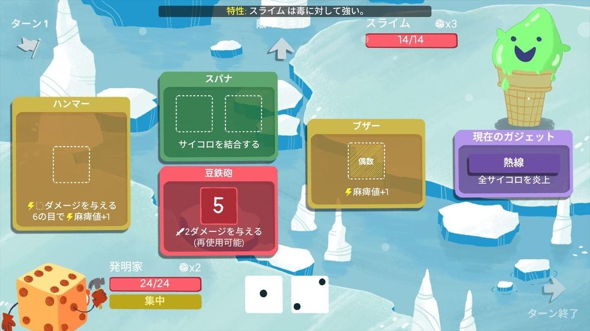 f:id:yaritai_games:20210628213912j:plain