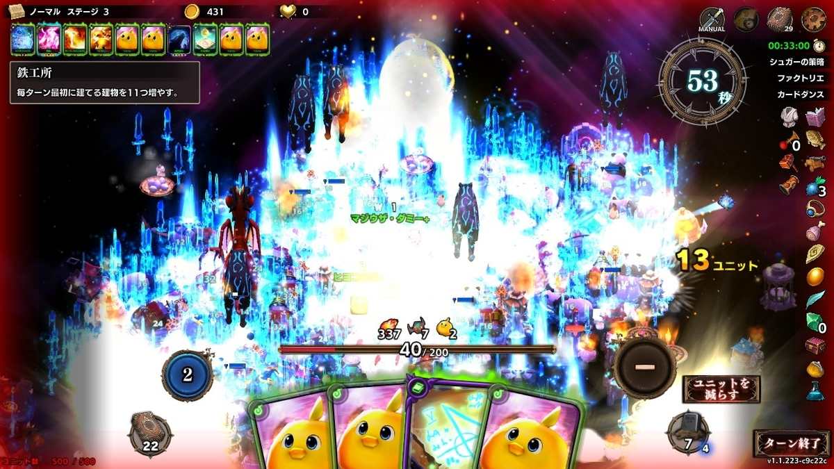 f:id:yaritai_games:20210628215307j:plain