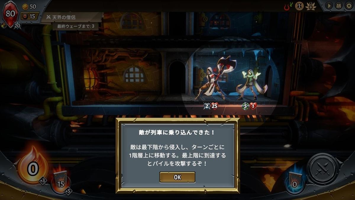 f:id:yaritai_games:20210628234843j:plain