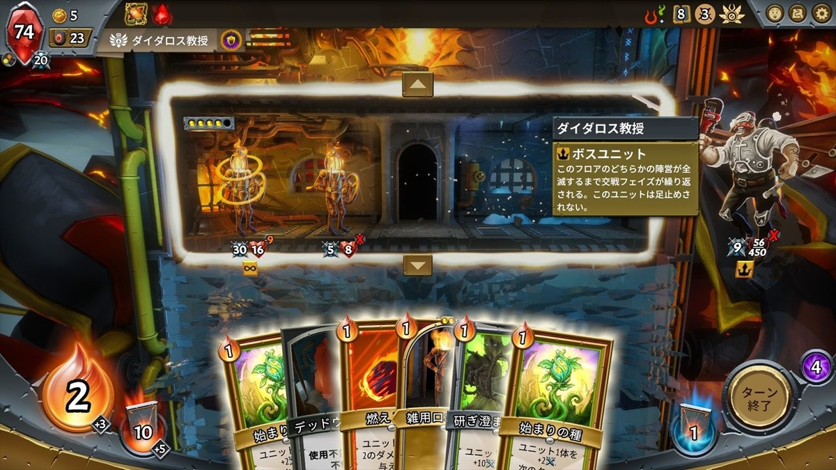 f:id:yaritai_games:20210628234912j:plain