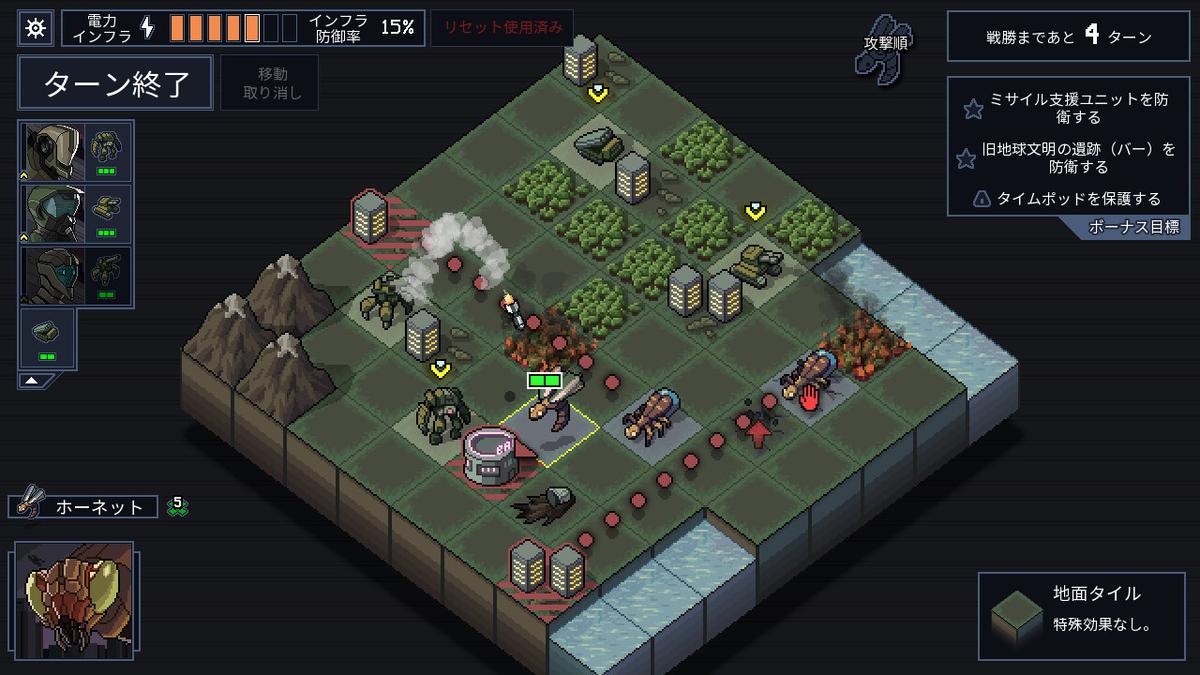 f:id:yaritai_games:20210629205310j:plain
