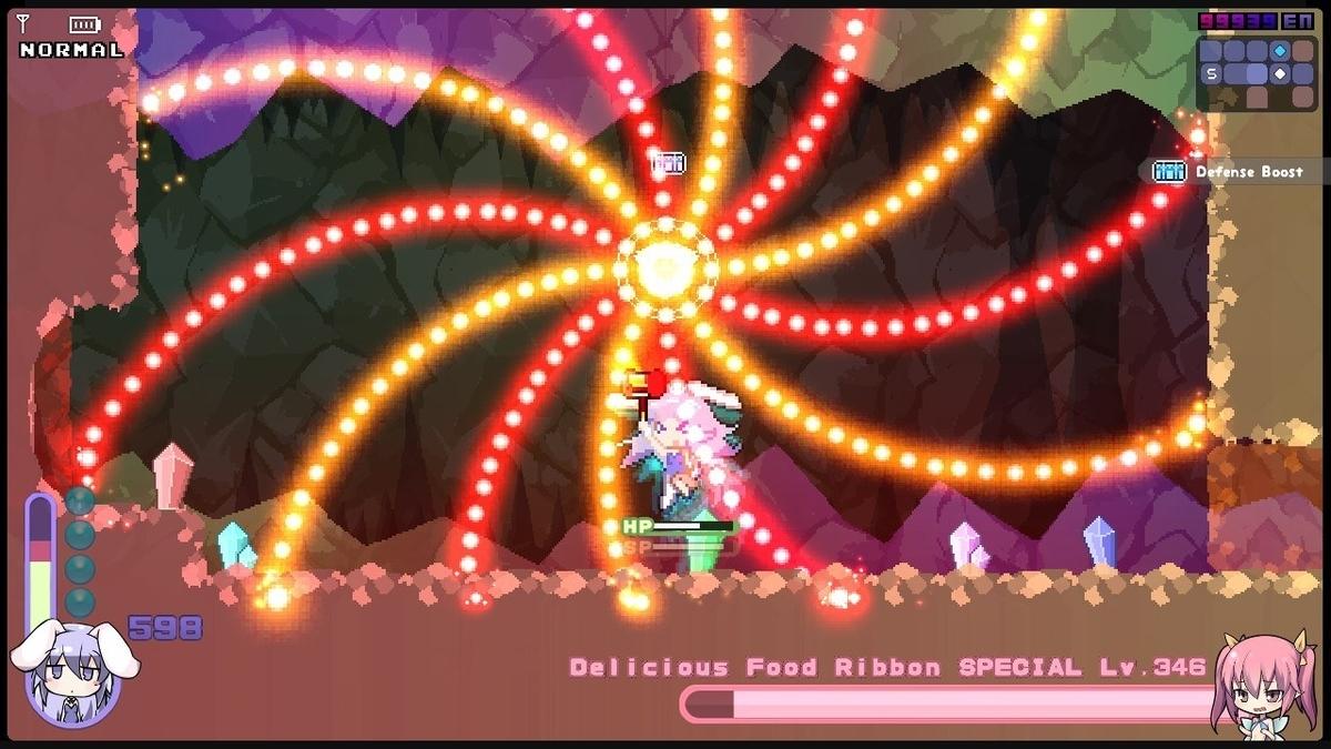 f:id:yaritai_games:20210722114510j:plain