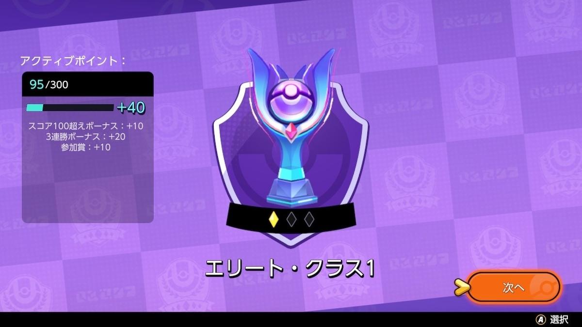 f:id:yaritai_games:20210803221942j:plain