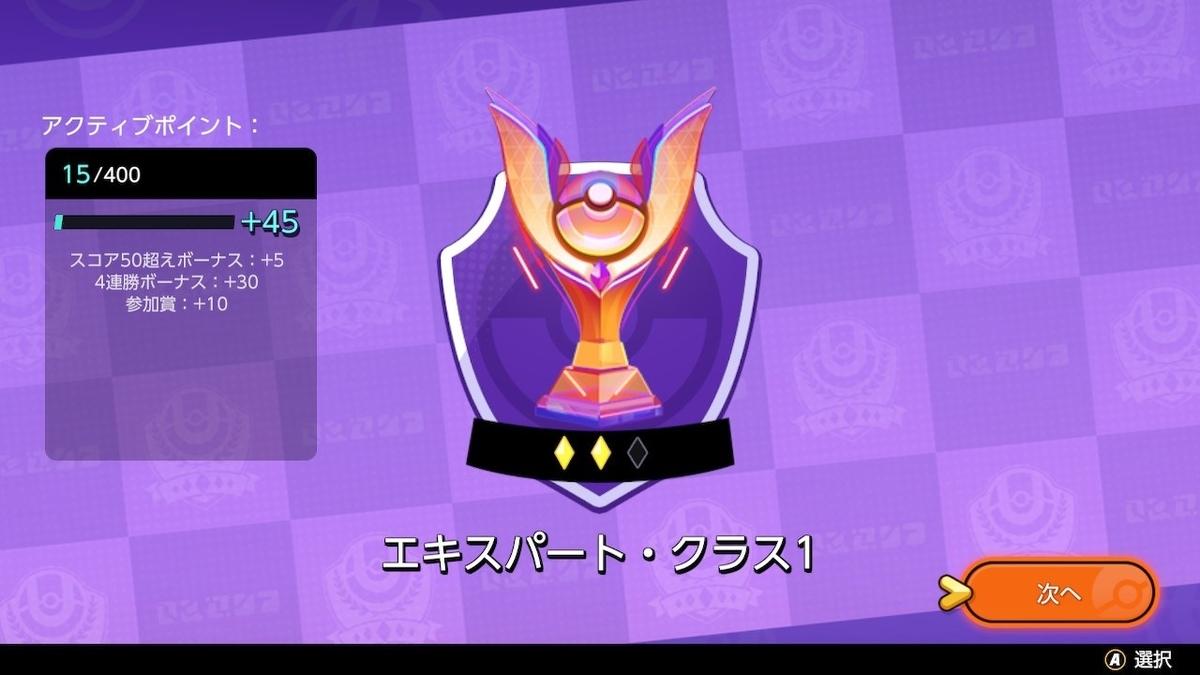 f:id:yaritai_games:20210803221956j:plain