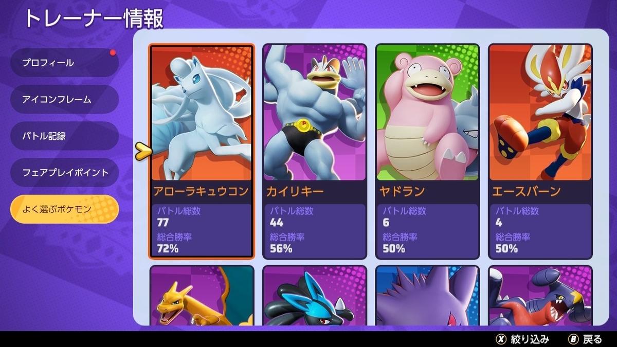 f:id:yaritai_games:20210803222326j:plain