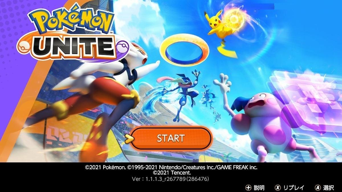 f:id:yaritai_games:20210803222846j:plain