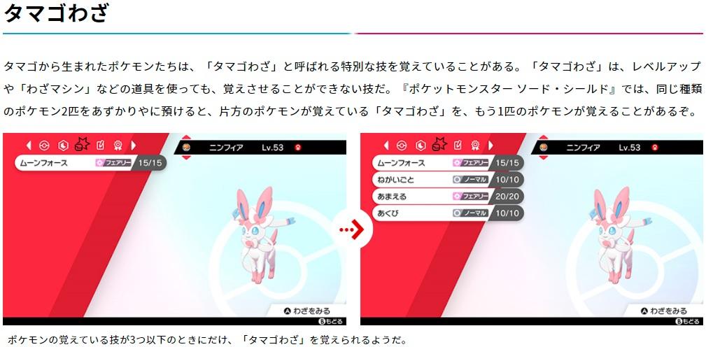 f:id:yaritai_games:20210825130223j:plain