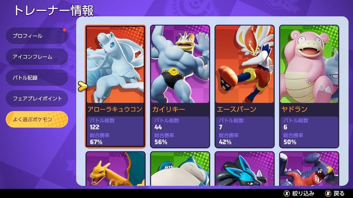 f:id:yaritai_games:20210914164449j:plain