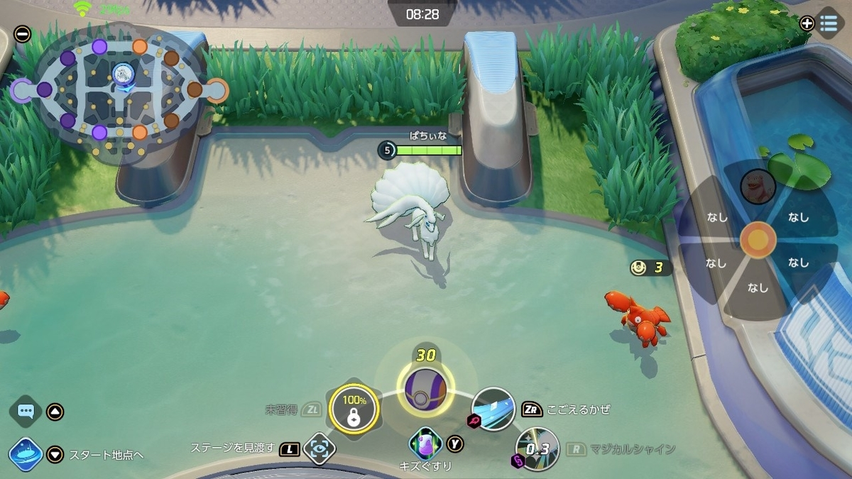 f:id:yaritai_games:20210914170015j:plain