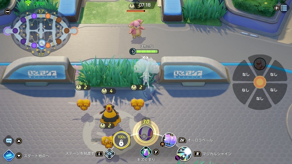 f:id:yaritai_games:20210914170044j:plain