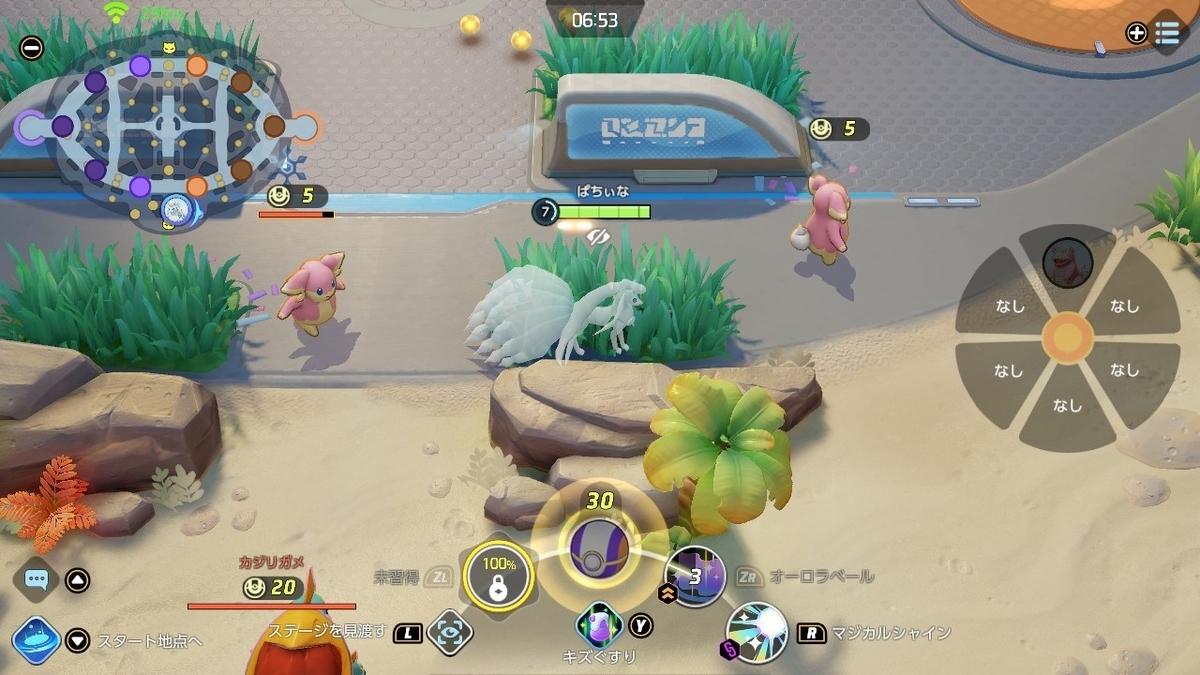 f:id:yaritai_games:20210914170119j:plain