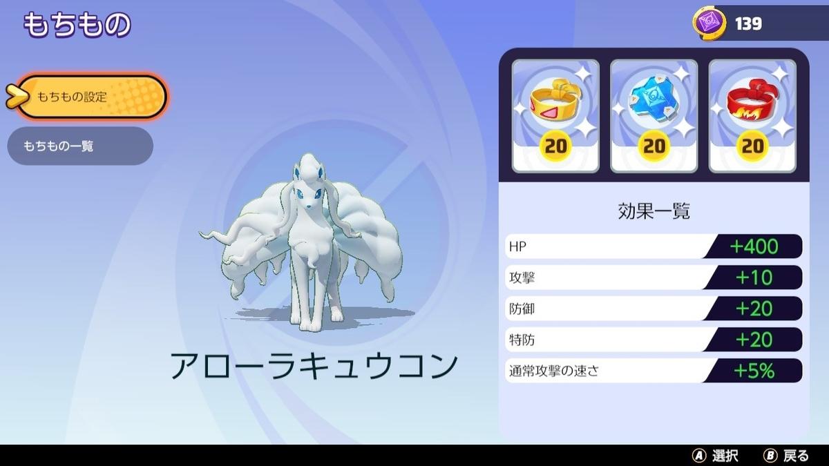 f:id:yaritai_games:20210914170819j:plain
